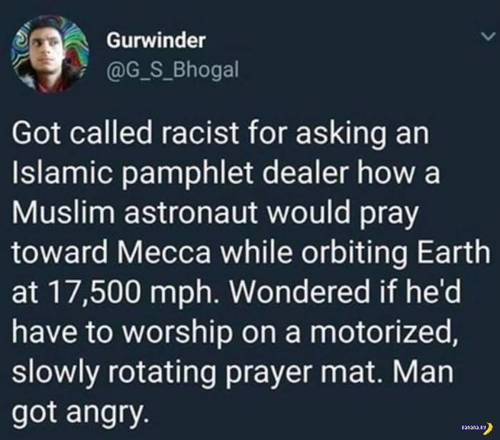 Космический Ислам и технический вопрос