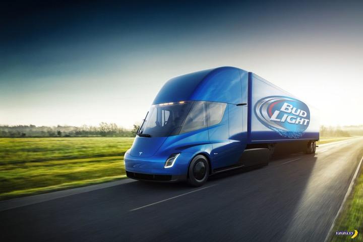 Первые электрофуры Tesla Semi будут возить пиво