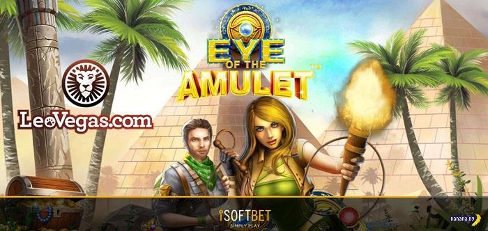 Новый игровой автомат Eye of the Amulet