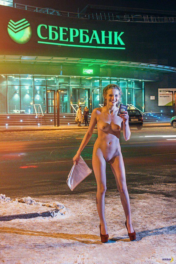 Российское тело - Лиана Клевцова
