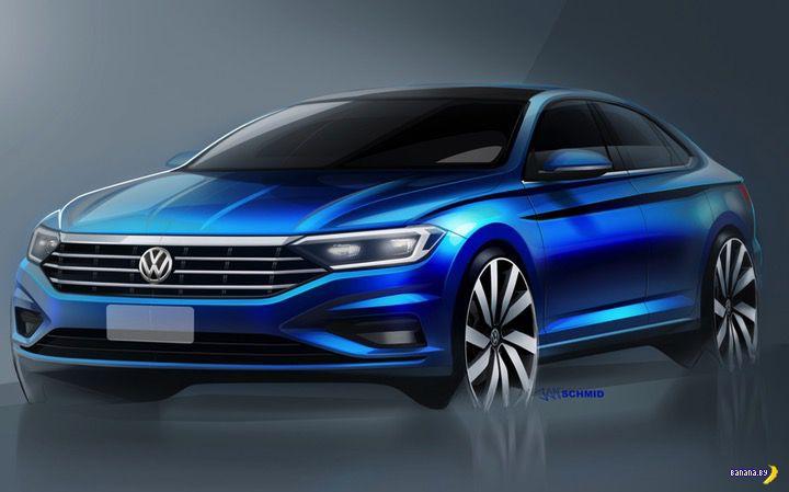 Как вам 2019 Volkswagen Jetta?
