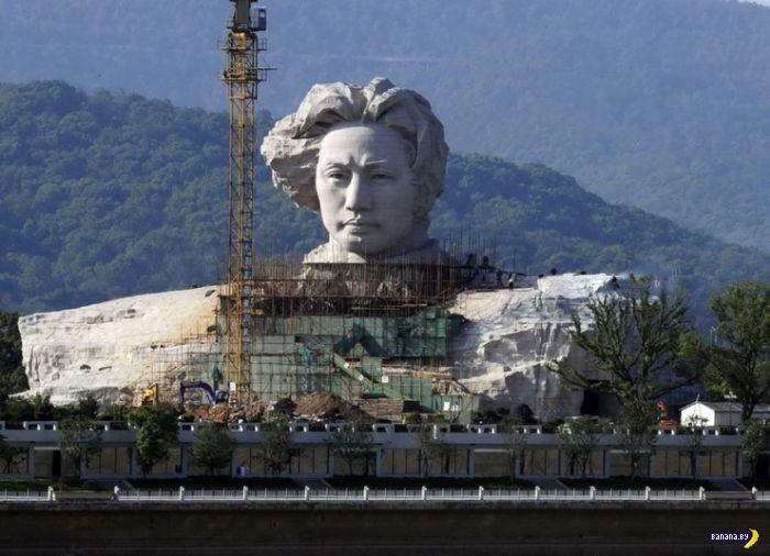 Самая большая голова Мао в мире