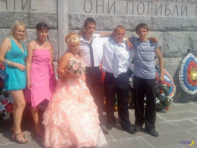 Свадебные кошмары - 43