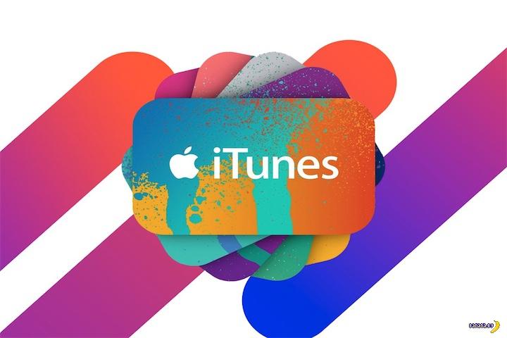 iTunes больше не нужен