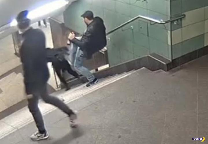 Судьба урода, который пнул девушку в берлинском метро