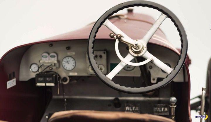 Первый серийный Alfa Romeo