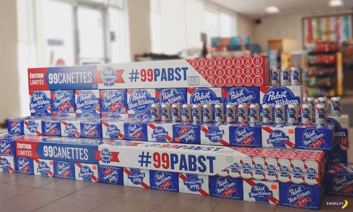 Одна коробка пива Pabst!