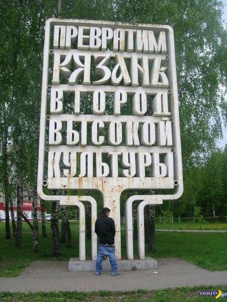 А тем временем в России - 129