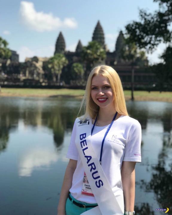 Самая красивая студентка Беларуси