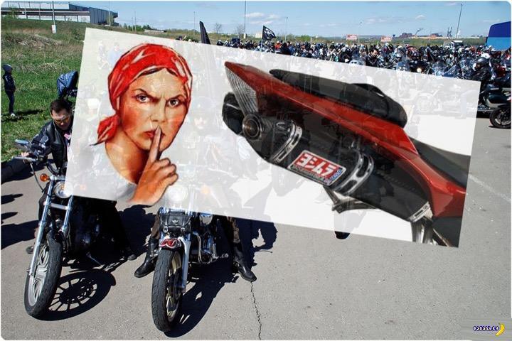 ГАИ будет бороться с шумными мотоциклистами!