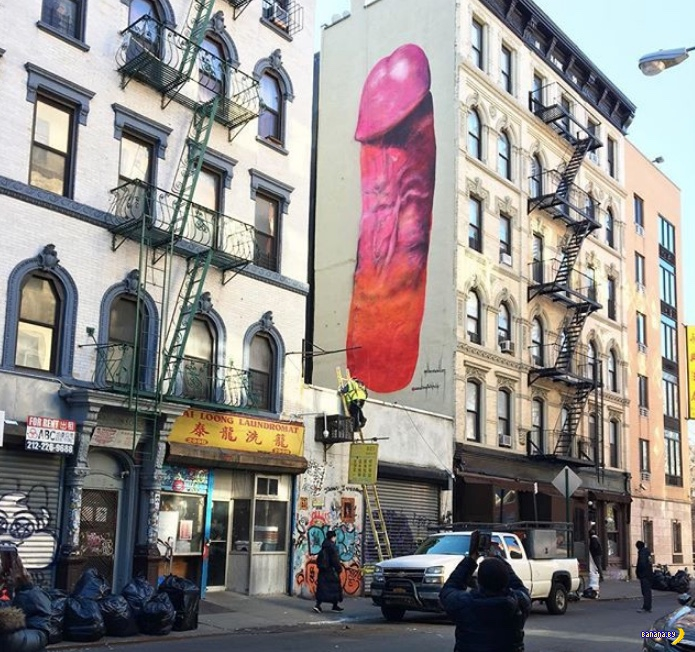 А вот вам **й на ваш Манхэттен!