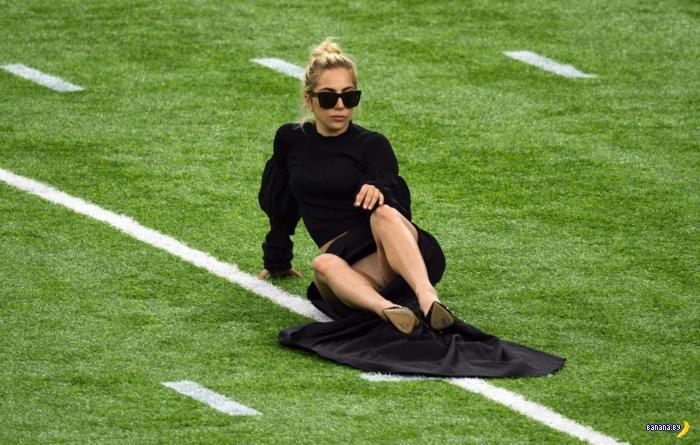 Леди Гага, которую мы потеряли