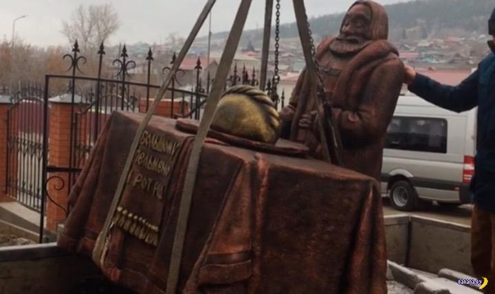 В Миассе открыли второй памятник пельменю