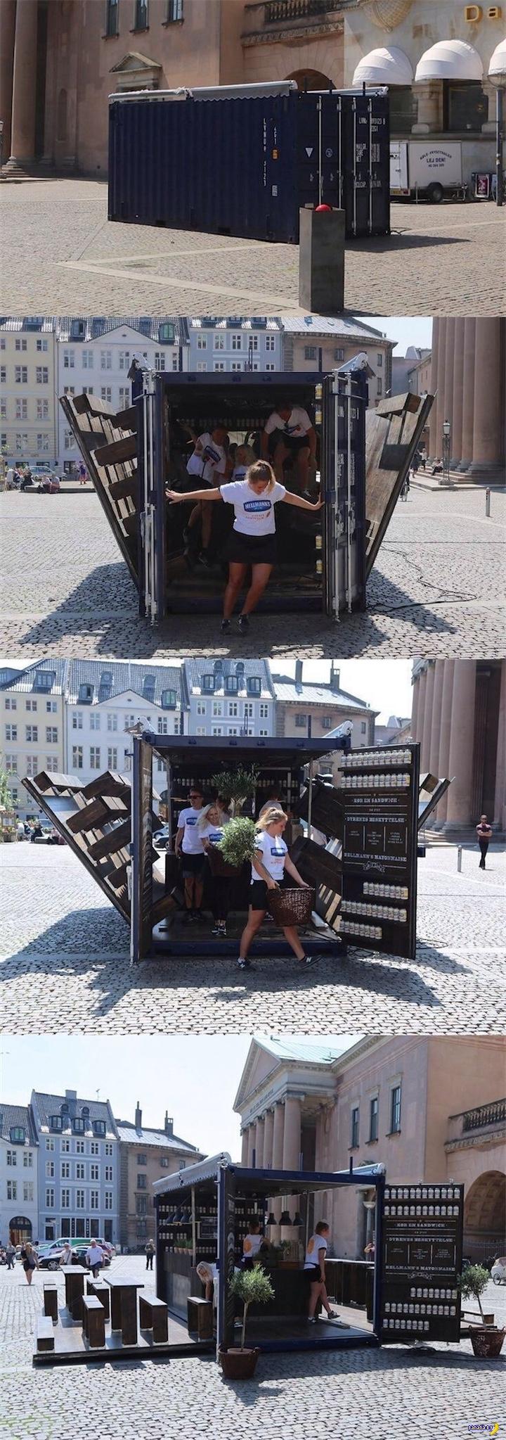 Этот контейнер тут не просто так стоит!