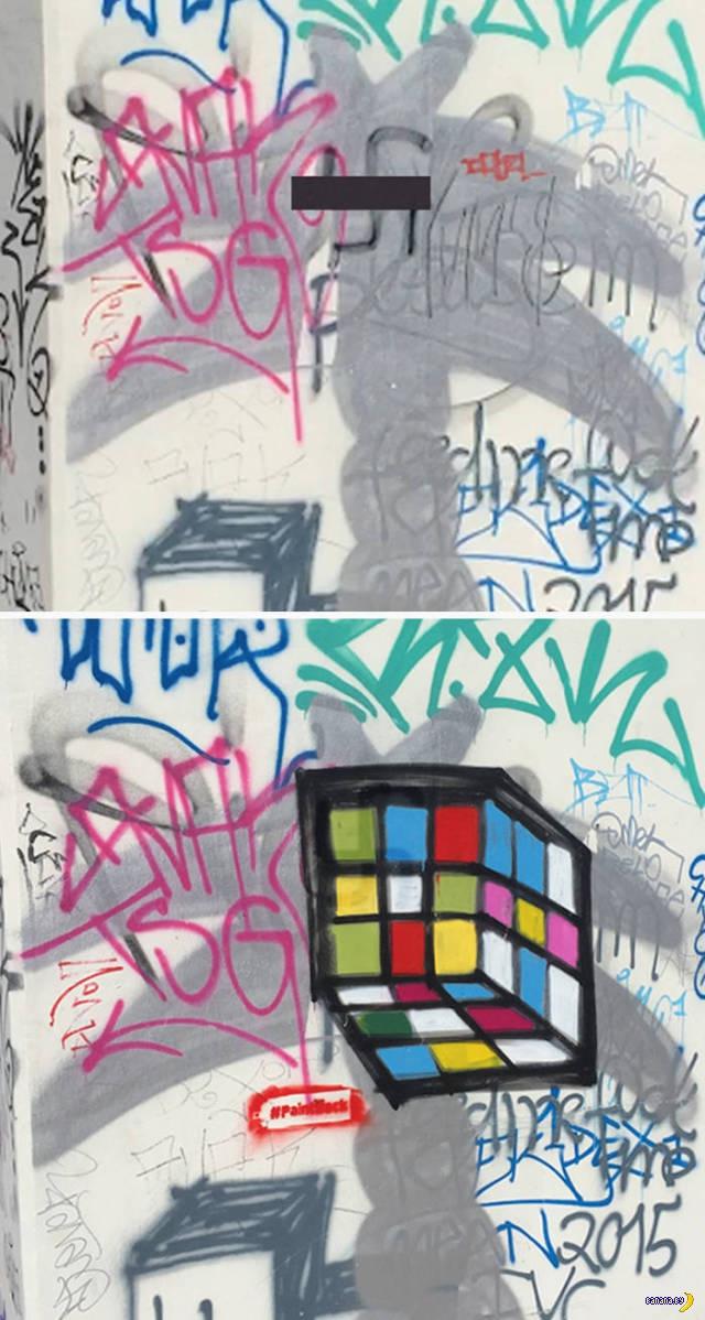 Художественная война со свастиками на стенах