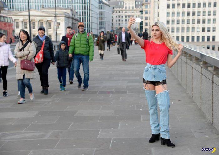 Что с твоими джинсами, Аннабель?