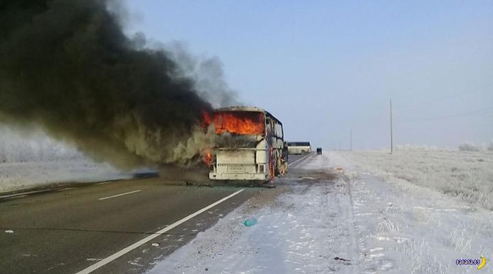 Полсотни человек сгорели в автобусе - ОБНОВЛЕНО