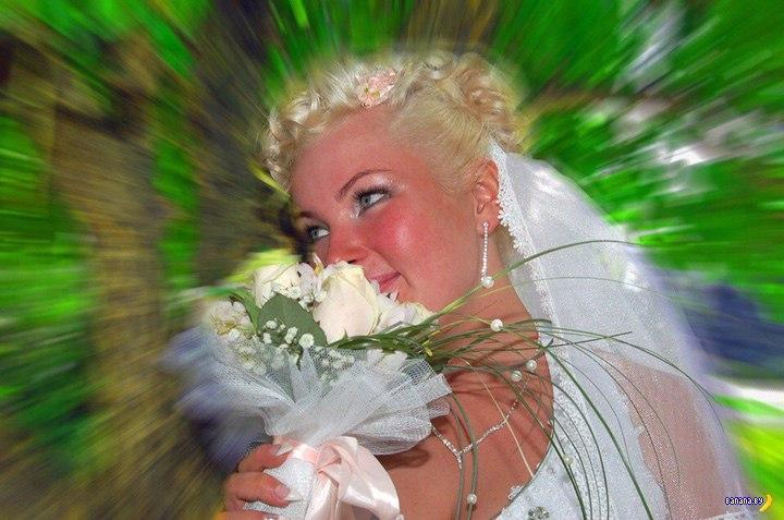 Свадебные кошмары - 46