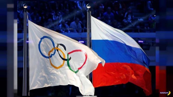 Еще один олимпийский сюрприз для России