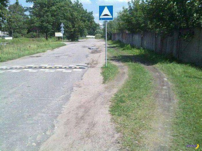Прикольные картинки - 2004