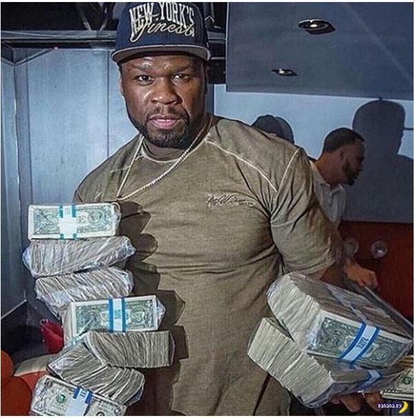 Сообразительный 50 Cent и биткоины