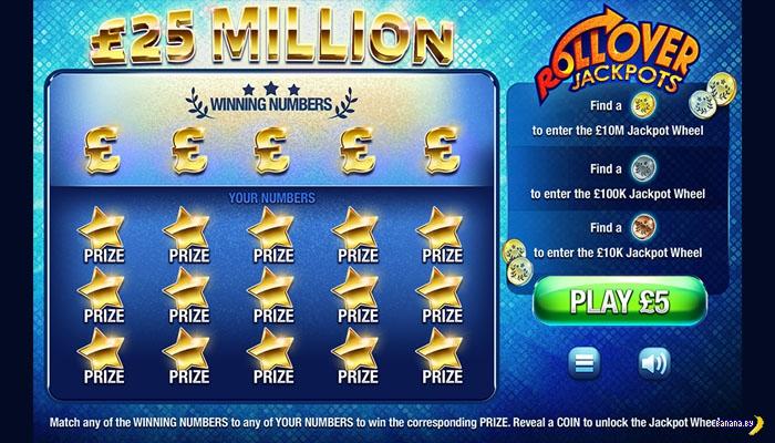Новый формат игрового автомата на деньги в казино Вулкан
