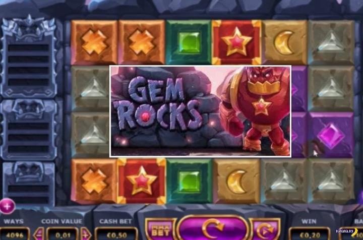 Новый игровой автомат Gem Rocks Вулкан