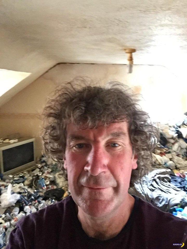 Очередной жилец оказался мусорным демоном