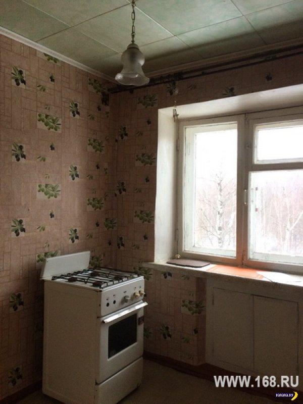 Та самая квартира из Заволжска