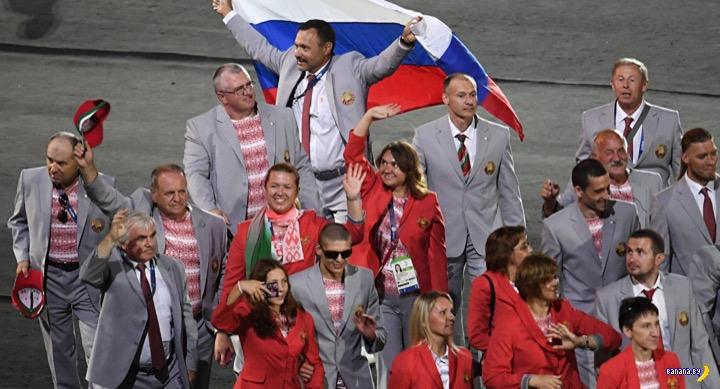 МОК предупредил белорусов по поводу флагов