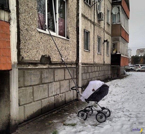 А тем временем в России - 135