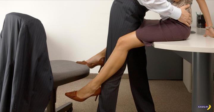zanyalis-seksom-v-ofise