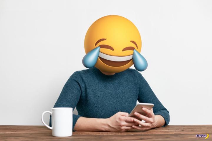 157 новых emoji в этом году