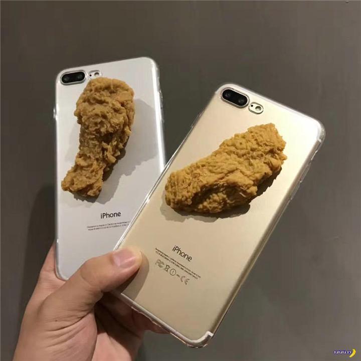 А у вас курица к айфону прилипла!
