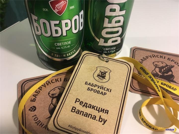 Перезапуск пива из Бобруйска