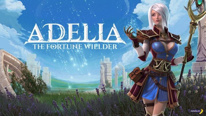 Вулкан клуб: новый игровой автомат Adelia