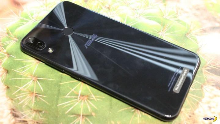 Нет, это не iPhone X!