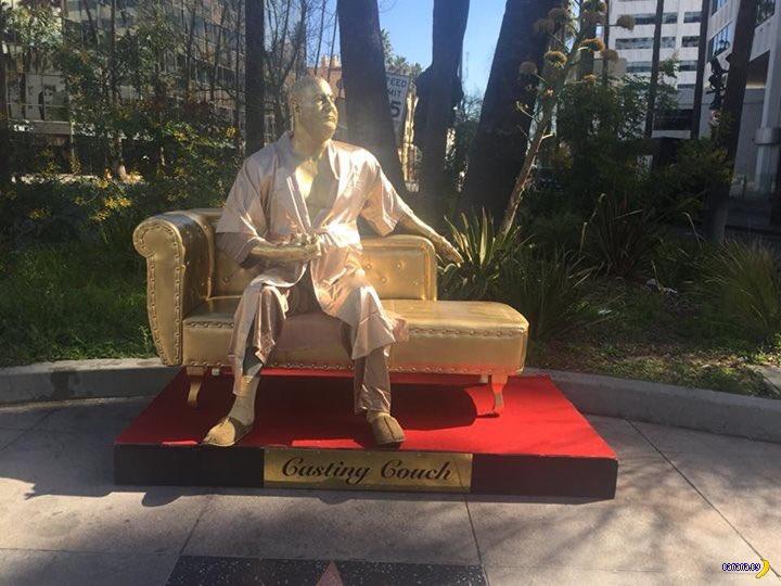 Золотой Харви Вайнштейн в Голливуде