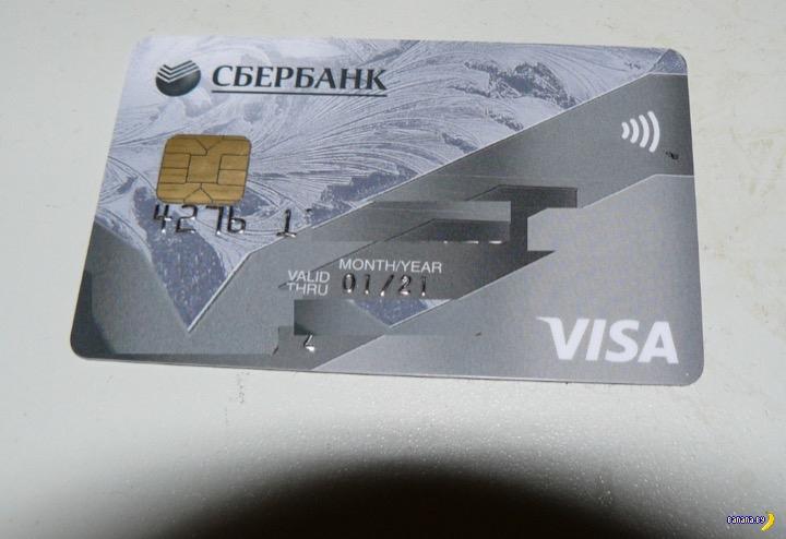 Паранойи пост: отключаем PayPass или PayWave