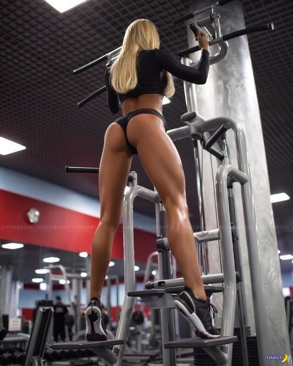 Спортивные девушки - 154