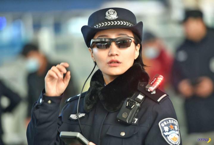 Умные очки в китайской полиции