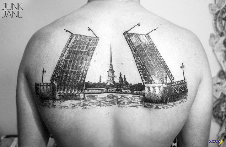 Татуировки на зависть - 99 - Алиса Сахар