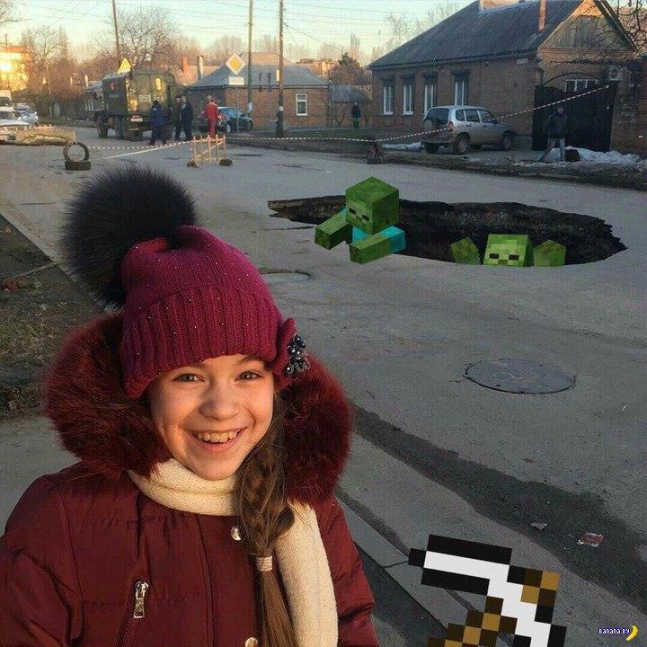 Яма в Таганроге стала мемасиком