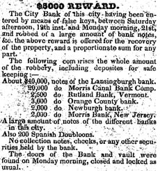 Первое ограбление банка в США