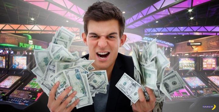 Что важнее в онлайн-казино –деньги или эмоции?