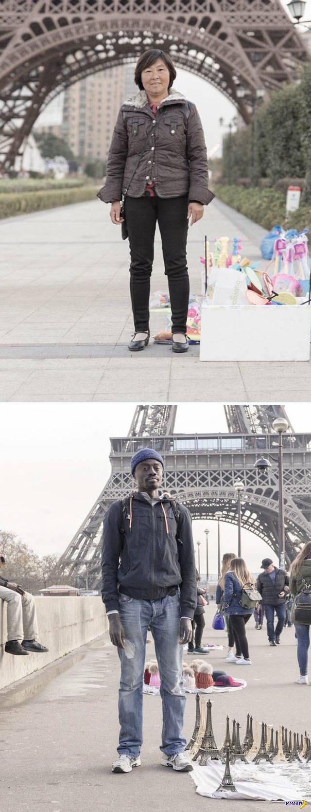 Как китайцы Париж украли