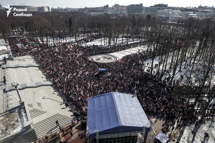 День Воли - #БНР100 в Минске