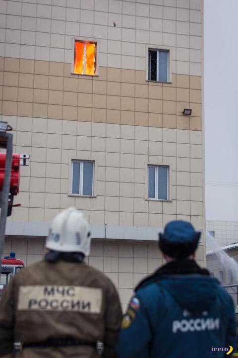 Страшный пожар в Кемерово