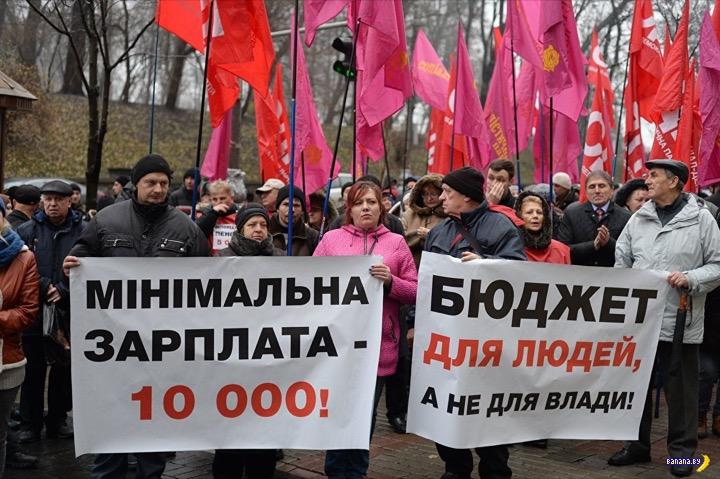 Украинцам пообещали 10000 гривен к концу года