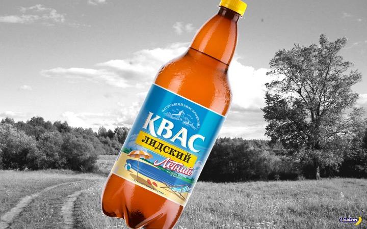 Летняя новинка от компании «Лидское пиво»!